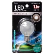 LDG1N-H-E17 11F [LED電球 E17口金 昼白色 1.1W フロスト]