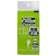 DGCW-T5100 [除菌・抗菌・日常手入れ用 ウェットタイプクリーナー 詰替用100枚]