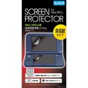 Newニンテンドー3DSLL用 液晶画面保護フィルム 防指紋タイプ