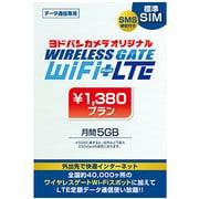 YD-1380-標準-SMS [WIRELESS GATE WiFi+LTE 1380円プラン 下り最大150Mbps 月間データ通信量5GB ヨドバシカメラオリジナル 標準SIM SMS機能付き]