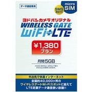 YD-1380-micro-SMS [WIRELESS GATE WiFi+LTE 1380円プラン 下り最大150Mbps 月間データ通信量5GB ヨドバシカメラオリジナル microSIM SMS機能付き]