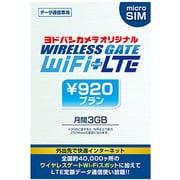 YD-920-micro [WIRELESS GATE WiFi+LTE 920円プラン 下り最大150Mbps 月間データ通信量3GB ヨドバシカメラオリジナル microSIM]