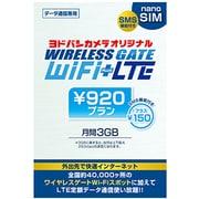 YD-920-nano-SMS [WIRELESS GATE WiFi+LTE 920円プラン 下り最大150Mbps 月間データ通信量3GB ヨドバシカメラオリジナル nanoSIM SMS機能付き]