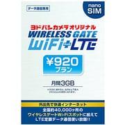 YD-920-nano [WIRELESS GATE WiFi+LTE 920円プラン 下り最大150Mbps 月間データ通信量3GB ヨドバシカメラオリジナル nanoSIM]