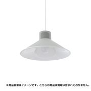 001850 [LEDペンダント ROOS SPEAKER LIGHT by Bluetooth 電球なし]