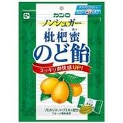 カンロ ノンシュガー枇杷蜜のど飴 90g 1袋