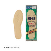 M040-0179 [is-fit サランインソール 26.5cm]