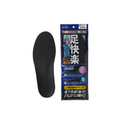 M080-8217 [is-fit 働く男 足快楽インソール 男性用 フリーサイズ 24.0~28.0cm]
