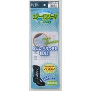 is-fit イズフィット [エアーインソール 男女兼用 フリー 22.0~28.0cm]