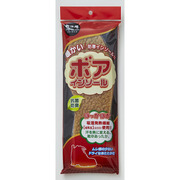 is-fit イズフィット [ボア インソール 男性用 フリーサイズ 24.0~28.0cm]