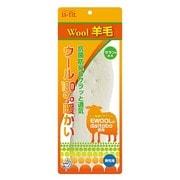M098-7024 [is-fit 羊毛サラン インソール 男性用 Mサイズ 25.0~25.5cm]