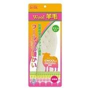 M098-2035 [is-fit 羊毛サラン インソール 女性用 Lサイズ 24.0~24.5cm]