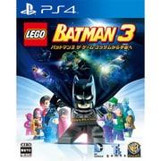 LEGO バットマン3 ザ・ゲーム ゴッサムから宇宙へ [PS4ソフト]