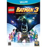 LEGO バットマン3 ザ・ゲーム ゴッサムから宇宙へ [WiiUソフト]