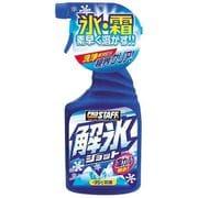 F46 [解氷ショット]