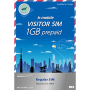 JCI b-mobile BM-VSFRMLC-1GB [VISITOR SIM 1GB Prepaid (Regular) ] [bモバイル 1GB 有効期間14日 定額 標準SIM]