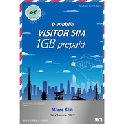 JCI b-mobile BM-VSFRMLC-1GBM [VISITOR SIM 1GB Prepaid (Micro) ] [bモバイル 1GB 有効期間14日 定額 マイクロSIM]