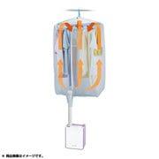 HFK-CD200 [衣類乾燥カバー]