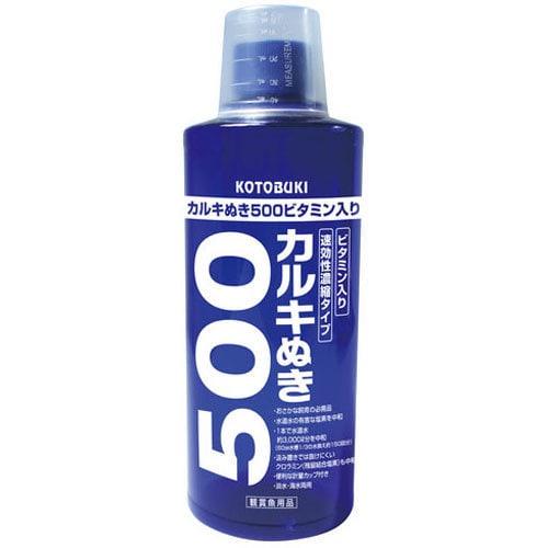 カルキぬき500 ビタミン入り [速効性濃縮タイプ]