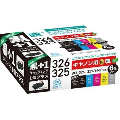 ECI-C3266P+BK [キャノン BCI-326+325/6MP+325PGBK 互換リサイクルインクカートリッジ お買い得7本パック]