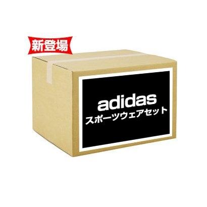 スポーツセット adidasスポーツウェアセット [adidasスポーツウェアー(メンズ Lサイズ)]