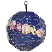 32面体 ミニ天球儀 新星座絵図