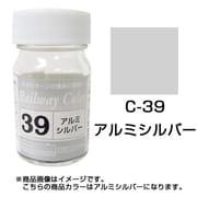 C-39 [鉄道カラー ビン入り アルミシルバー 18mL]