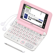 XD-K4800PK [電子辞書 EX-word(エクスワード) 高校生モデル XD-Kシリーズ 170コンテンツ収録 ライトピンク]