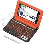 XD-K4800RG [電子辞書 EX-word(エクスワード) 高校生モデル XD-Kシリーズ 170コンテンツ収録 オレンジ(ドット柄)]