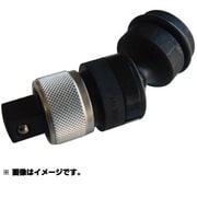 EPA4U [インパクトレンチ用ユニバーサルワンタッチアダプター 12.7mm]