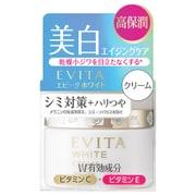ホワイトクリーム V [薬用美白クリーム 35g]