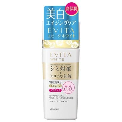 ホワイトミルクV MM [薬用美白乳液 もっとしっとりタイプ 120ml]