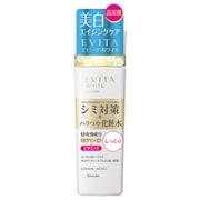 ホワイトローションV M [薬用美白化粧水 しっとりタイプ 160ml]