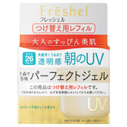アクアモイスチャージェル (UVホワイト) [美白ジェルクリーム SPF26・PA++ 80g]