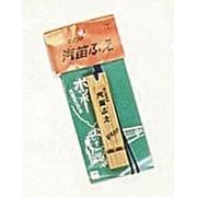 3056 [竹細工 汽車ぶえ]