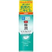 極潤 薬用スキンコンディショナー [化粧水]