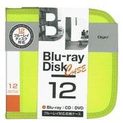 BD-080-12LY [Blu-ray/DVD/CD用 ディスクケース 12枚 ライムイエロー]