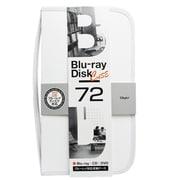 BD-080-72W [Blu-ray/DVD/CD用 ディスクケース 72枚 ホワイト]