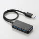 U3H-A411BBK [USB3.0ハブ 4ポートタイプ ケーブル30cm ブラック]