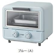 KAO-A850-A [オーブントースター やきたて ぷちはこ ブルー]