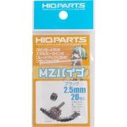 MZP-B25 [MZパイプ ブラック 2.5mm 20個入]