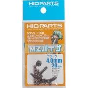 MZP-B40 [MZパイプ ブラック 4.0mm 20個入]