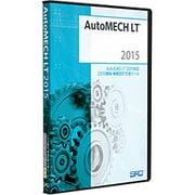 AutoMECH LT2015 基本製品 [Windows]