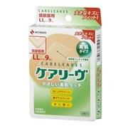 CL9LL [ケアリーヴ 素肌タイプ LLサイズ 9枚 関節部用]