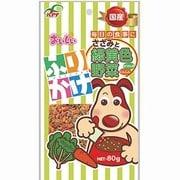 おいしいふりかけ ささみと緑黄色野菜 80g [犬用ふりかけ]