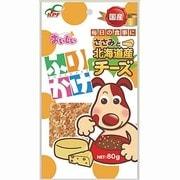 おいしいふりかけ ささみと北海道産チーズ 80g [犬用ふりかけ]
