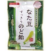 なた豆すっきりのど飴 80g [ノンシュガーのど飴]