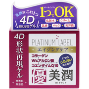 4D ゲル [美容液]