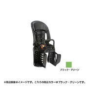 NCD369AS [チャイルドシート(後用) ブラックグリーン]