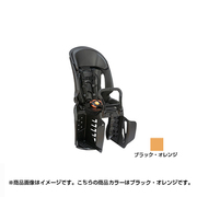 NCD370AS [チャイルドシート(後用) ブラックオレンジ]